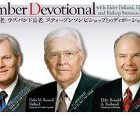 member-devotiona-2015.jpg