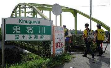 kinugawa.png
