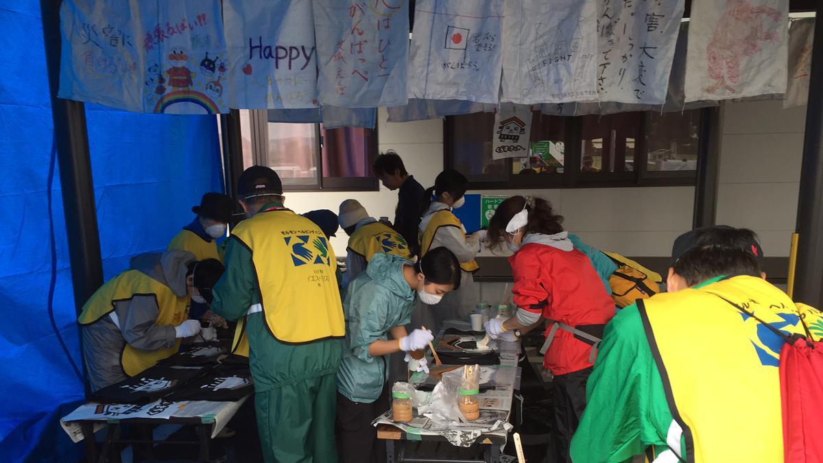 鳥取県中部地震による被害を受けた方々への支援について