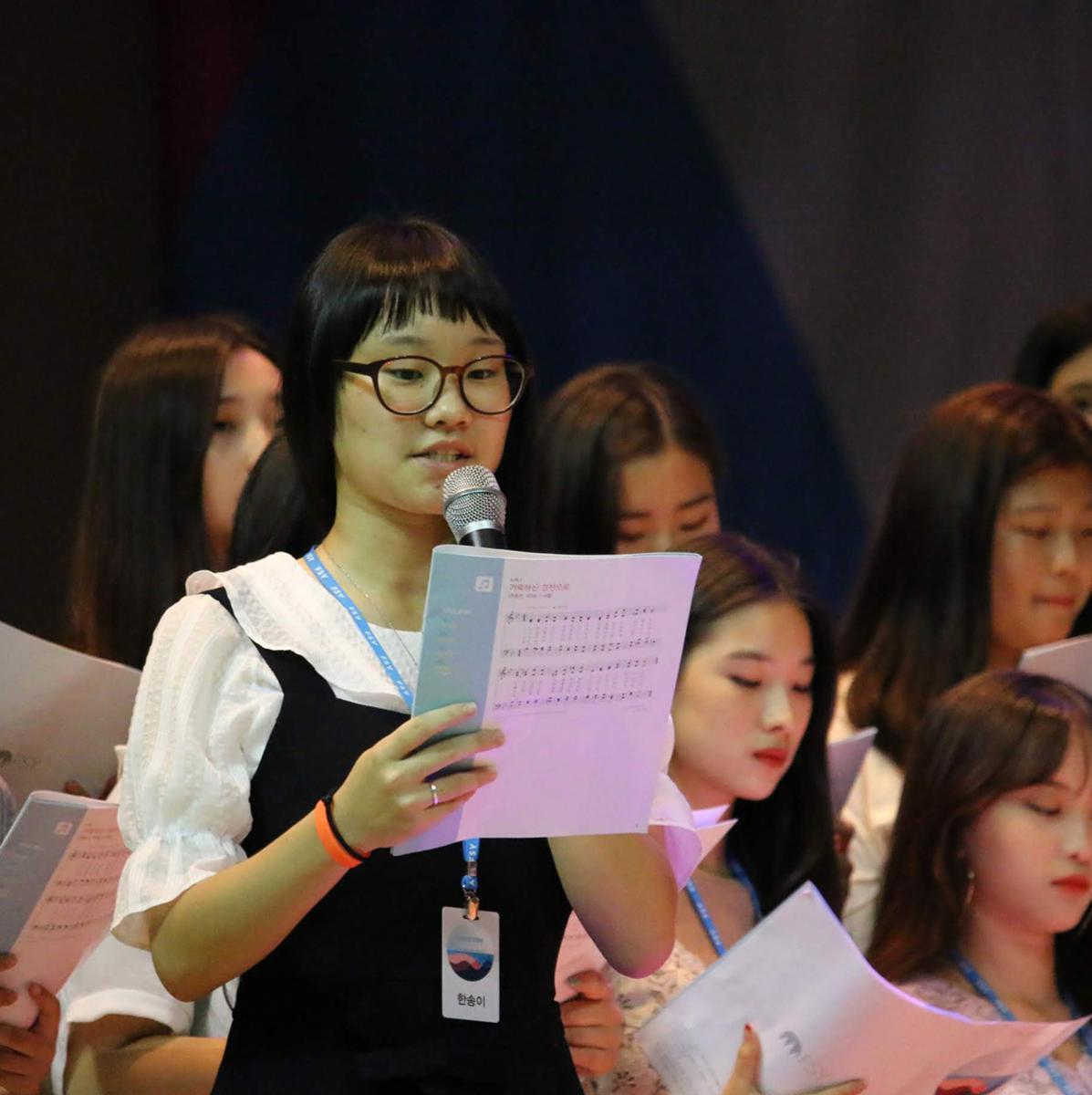 음악의 밤에서 발표하는 청녀