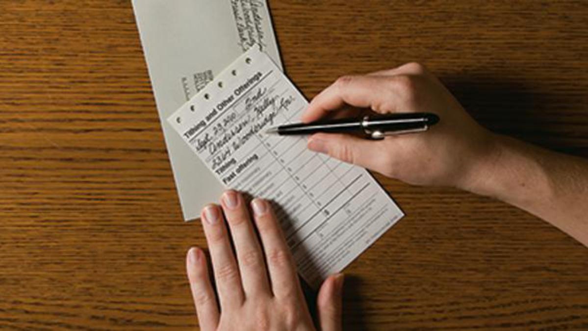 헌금(계좌 이체 및 현금) 내역 확인