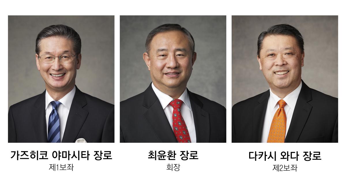 새로운 북 아시아 지역 회장단