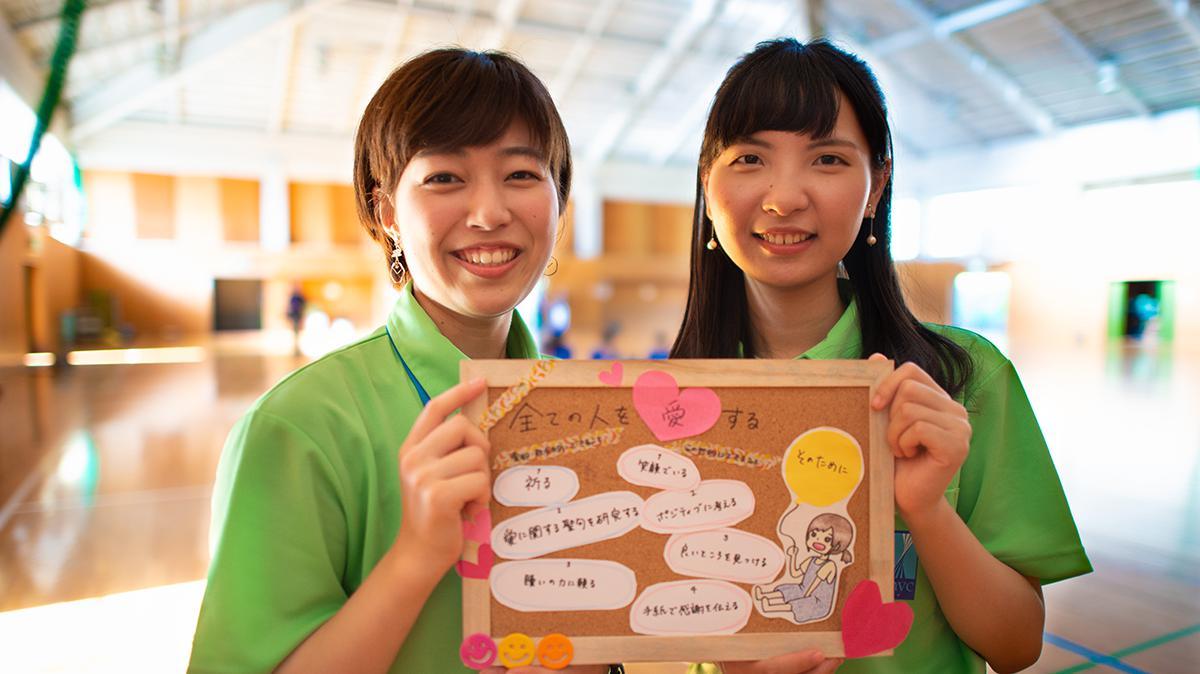 메모판을 들고 있는 두 자매