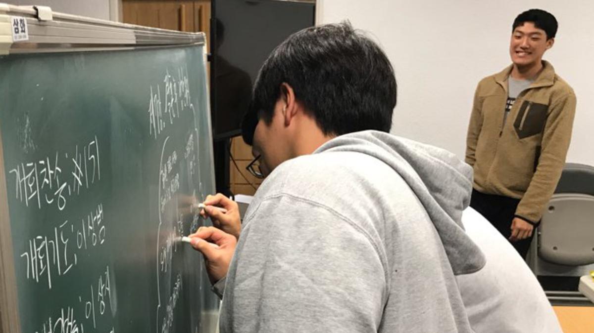 칠판에 글씨를 쓰고 있는 청남