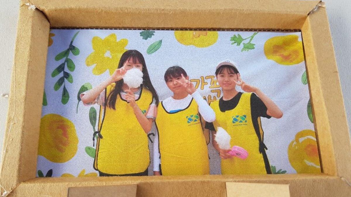 서울 서 스테이크 '가족 활동의 날' 행사 사진