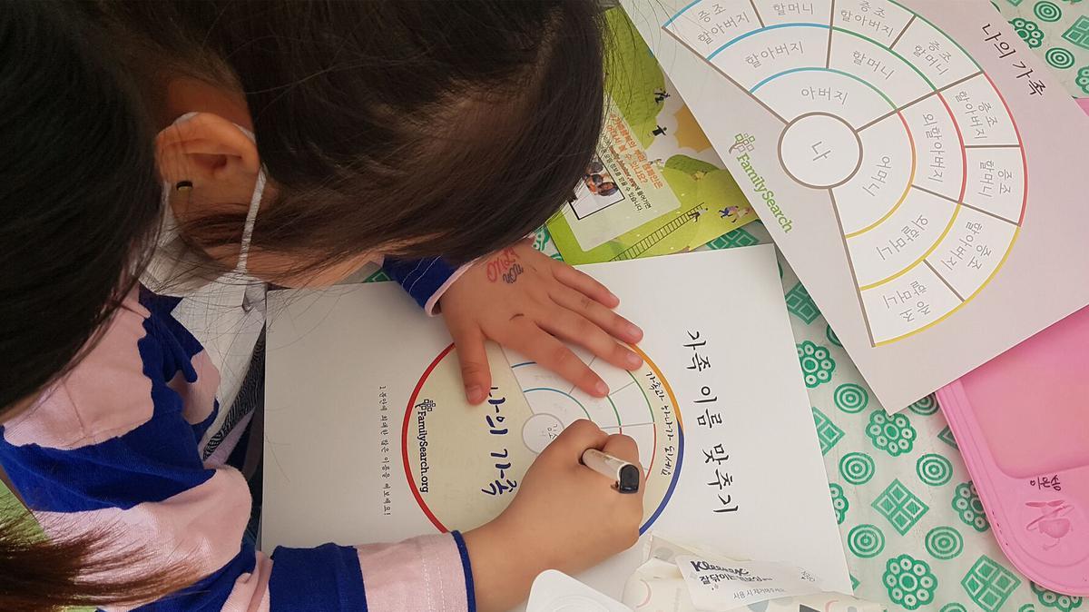 청주 스테이크 '어린이 큰 잔치' 가족, 행복의 뿌리 캠페인 사진