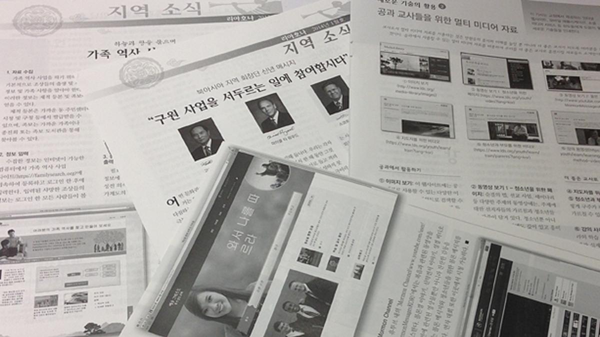 지역소식 페이지 이미지