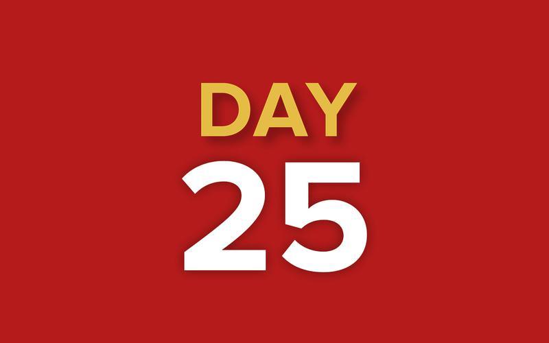 2017세상을비추라 - Day24