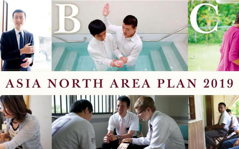 지역 계획 이미지
