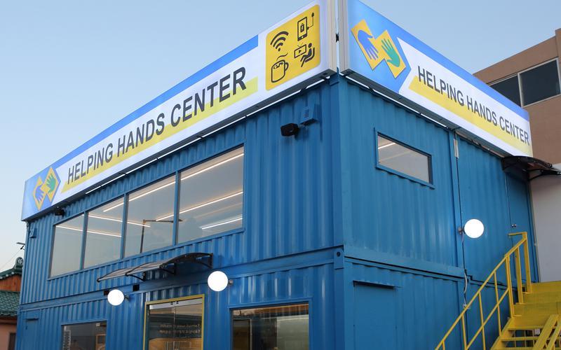 헬핑핸즈센터 전경