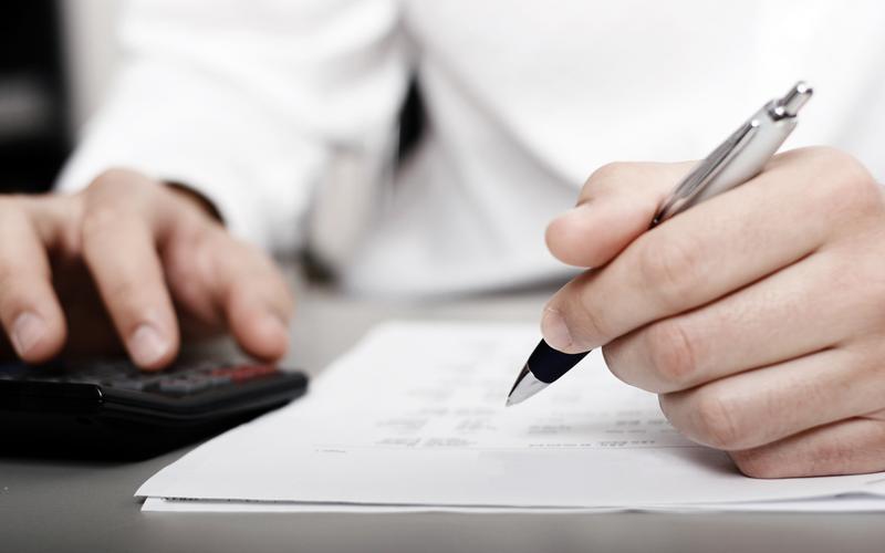 지불신청서 및 대체영수증