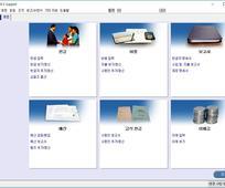 transfer-menu.jpg