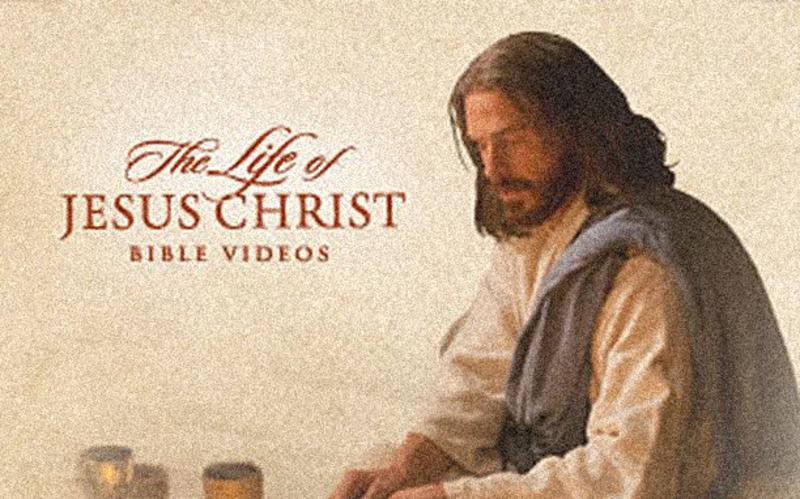 성경 비디오 웹사이트