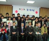 부산 종교 교육원 졸업식
