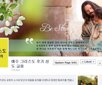 facebook_korea.png