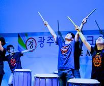 7_Gwangju.jpg