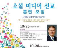 1025-26_Seoul_DigitalMission.jpg