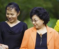 580-womens meeting -alt.png