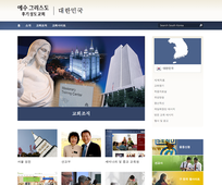 20140214newHomePage_banner3.png