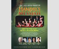 Handel messiah_choir.png