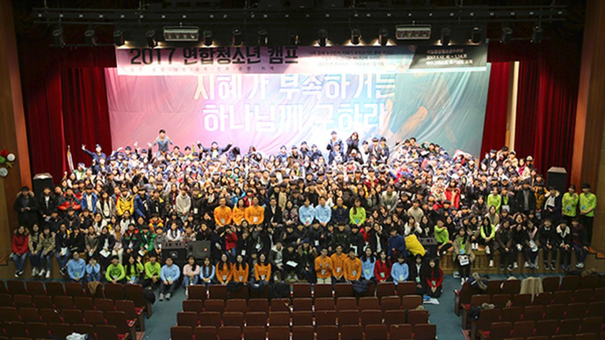 YouthCamp14.JPG