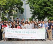 '세계 청년 종교 문화 캠프', 서울 성전을 방문하다.