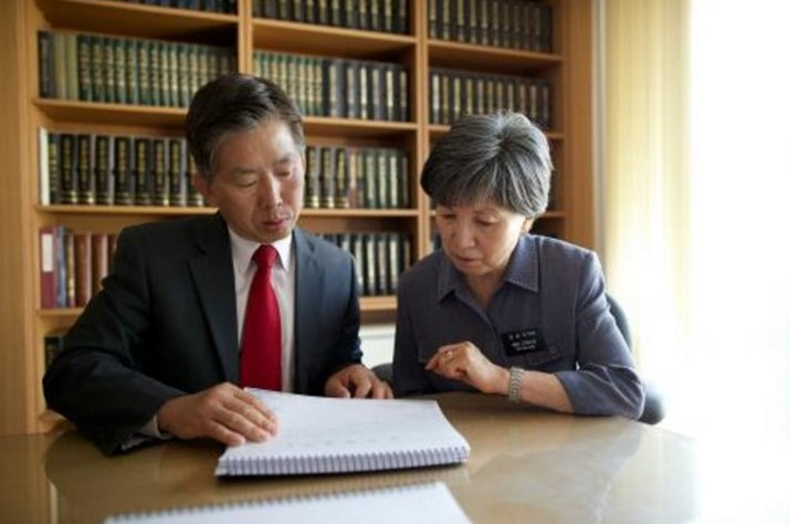 Korea_senior_couple_1.JPG