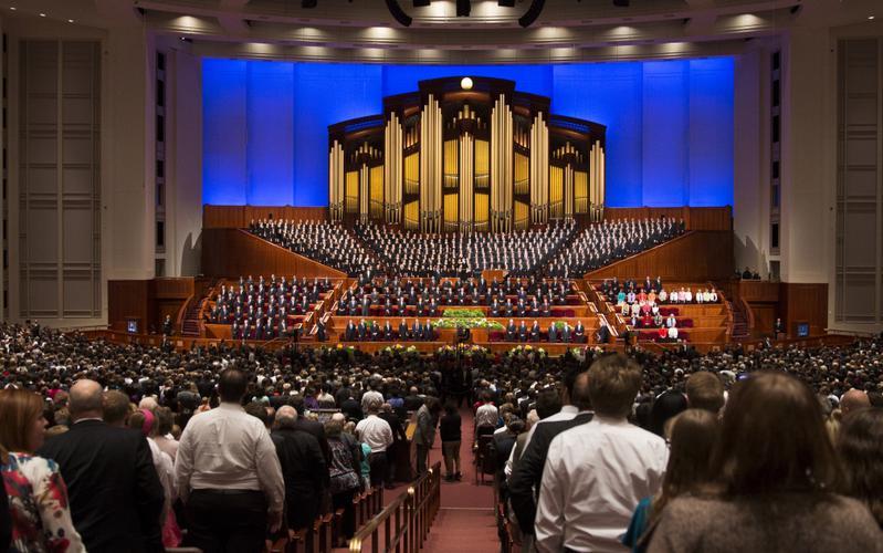 Centro de conferencia de la Manzana del Templo