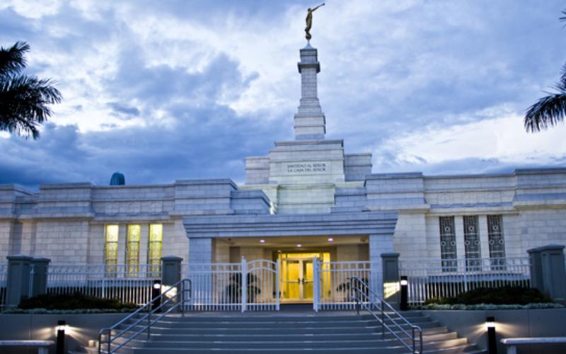 Templo Guadalajara