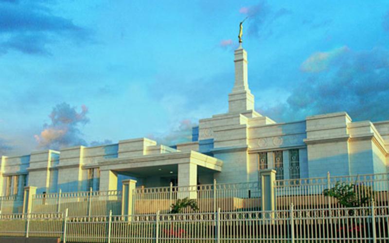 Templo Tuxtla Gutiérrez