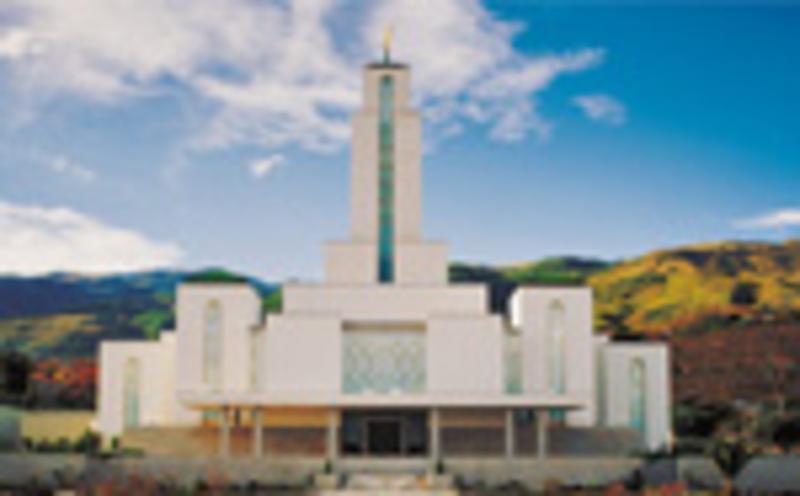 Templo Bogota Colombia