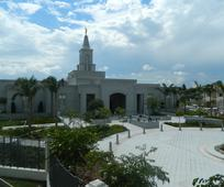 templo de cordoba vista se