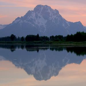 "In her address ""Gaining Light through Questioning"" (see chapter 7 of the bonus discourses), Julie Willis references this circa 2014 photograph of Mount Moran, a mountain in Grand Teton National Park in western Wyoming."