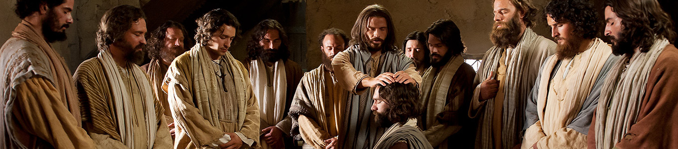 Jesus and the 12 apostles