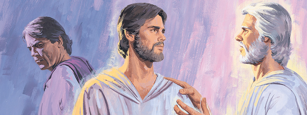 Illustration of Heavenly Father and Jesus Christ