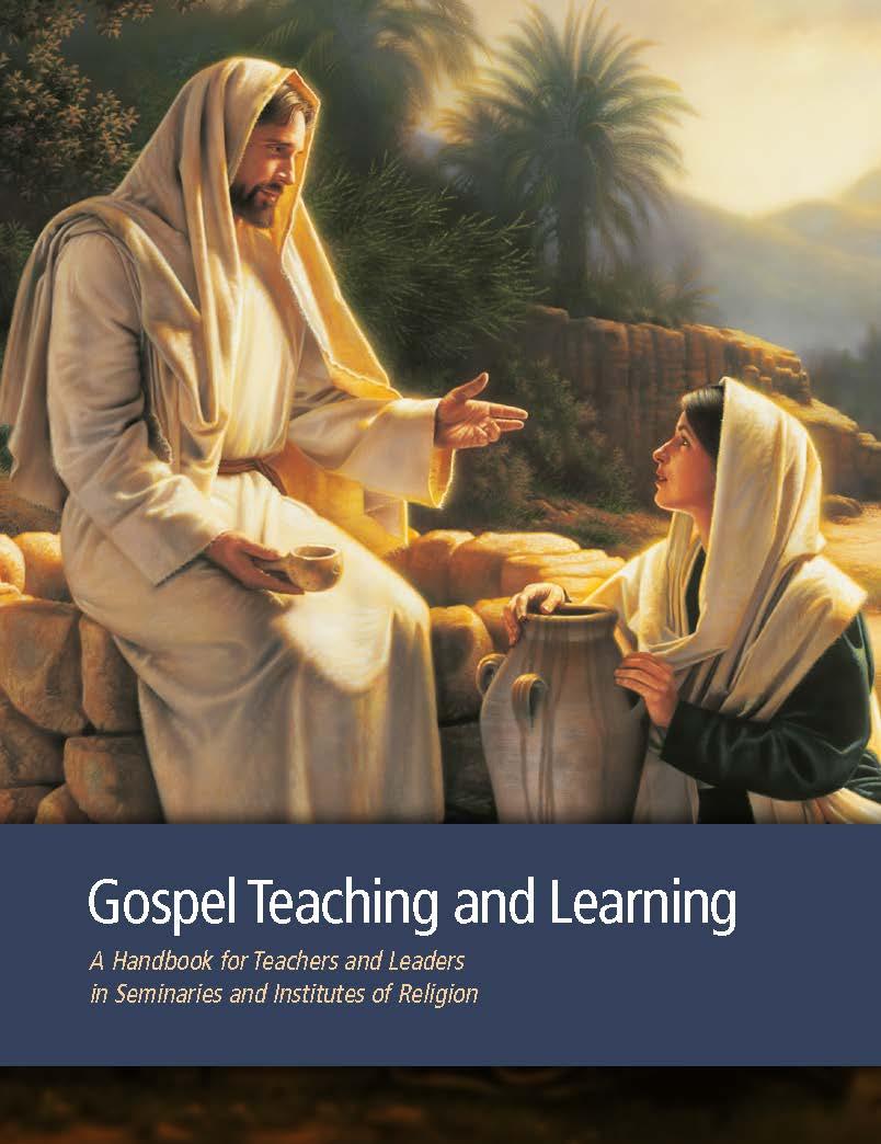 Пособие по преподаванию и изучению Евангелия