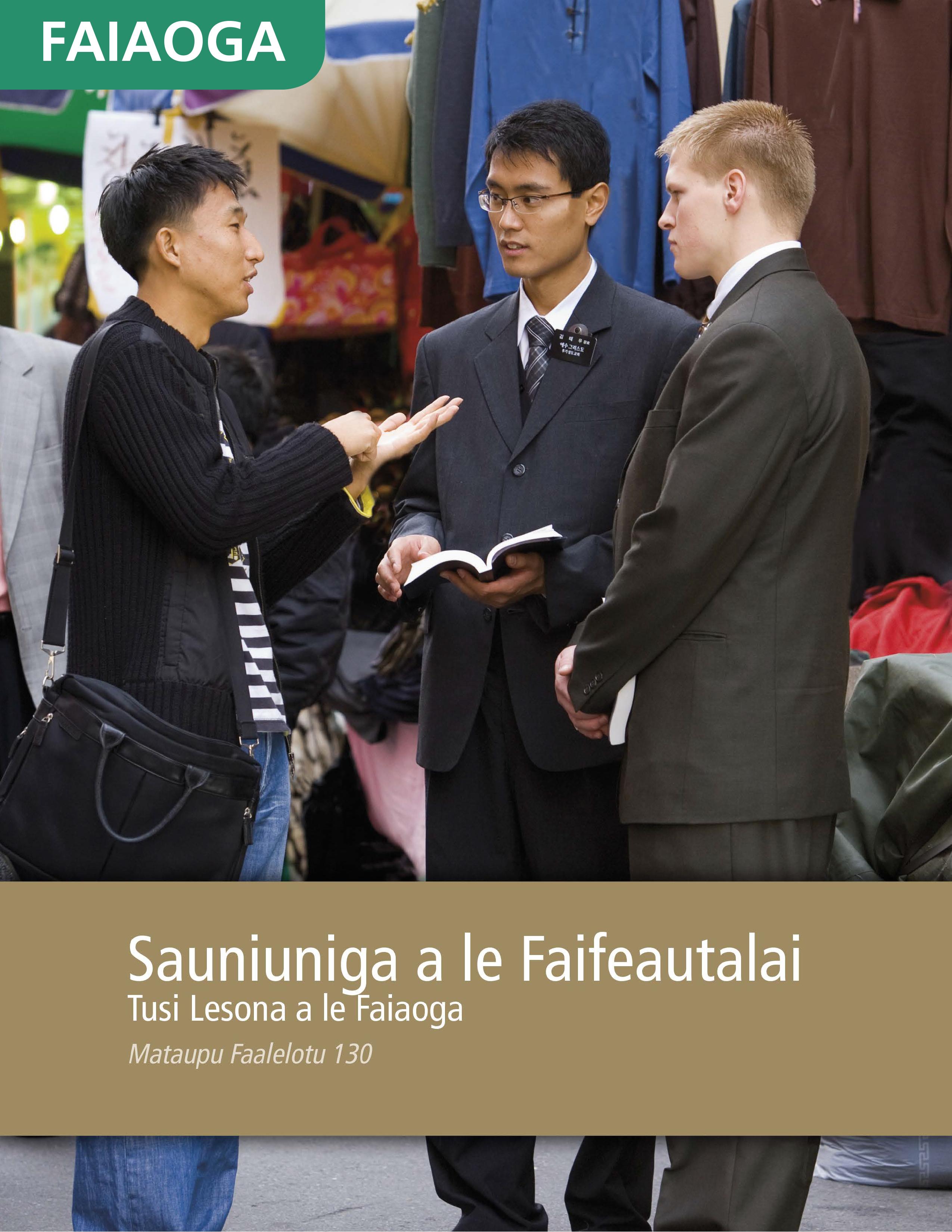 Tusi Lesona a le Faiaoga o le Sauniuniga a le Faifeautalai (Mataupu Faalelotu 130)