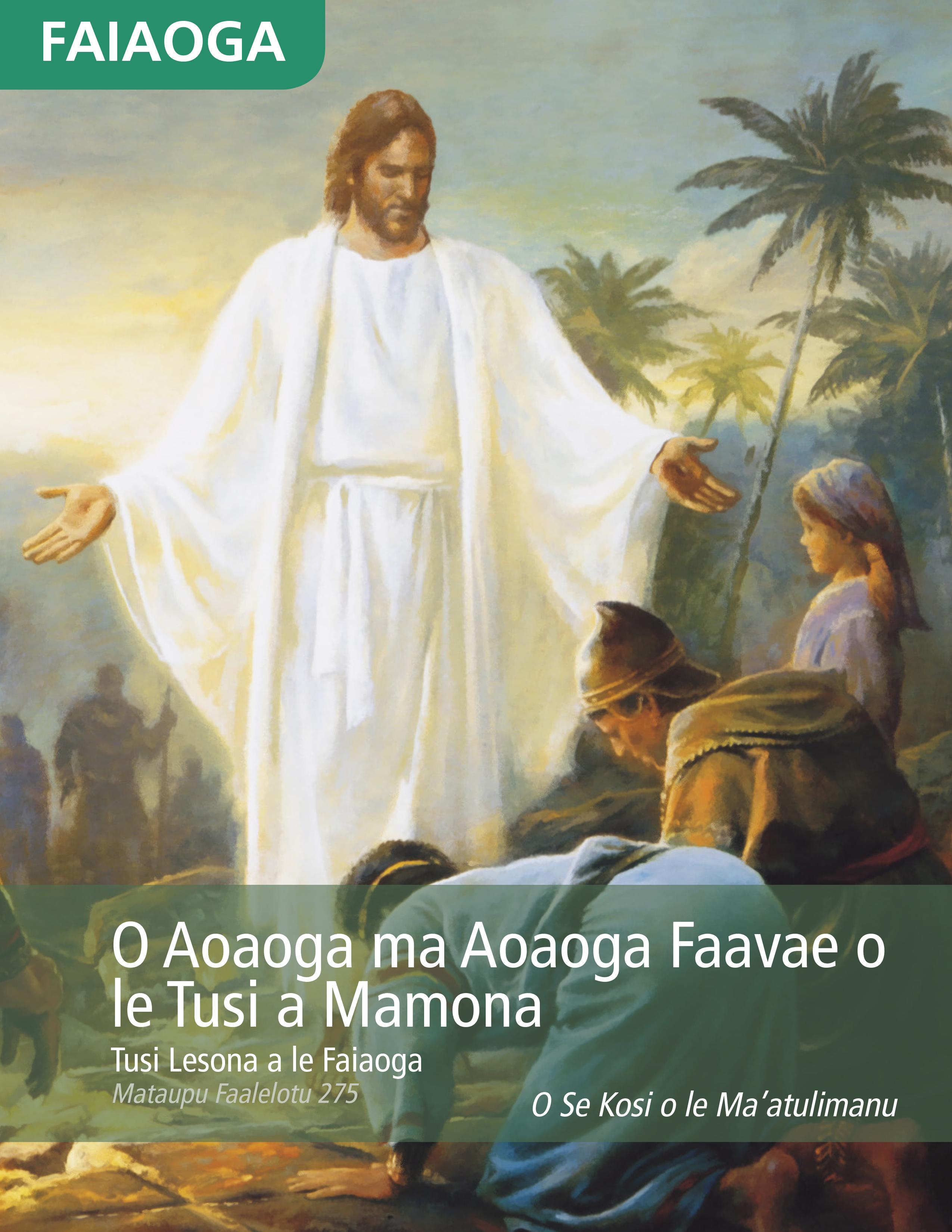 O Aoaoga ma Aoaoga Faavae o le Tusi a Mamona Tusi Lesona a le Faiaoga (Mataupu Faalelotu 275)