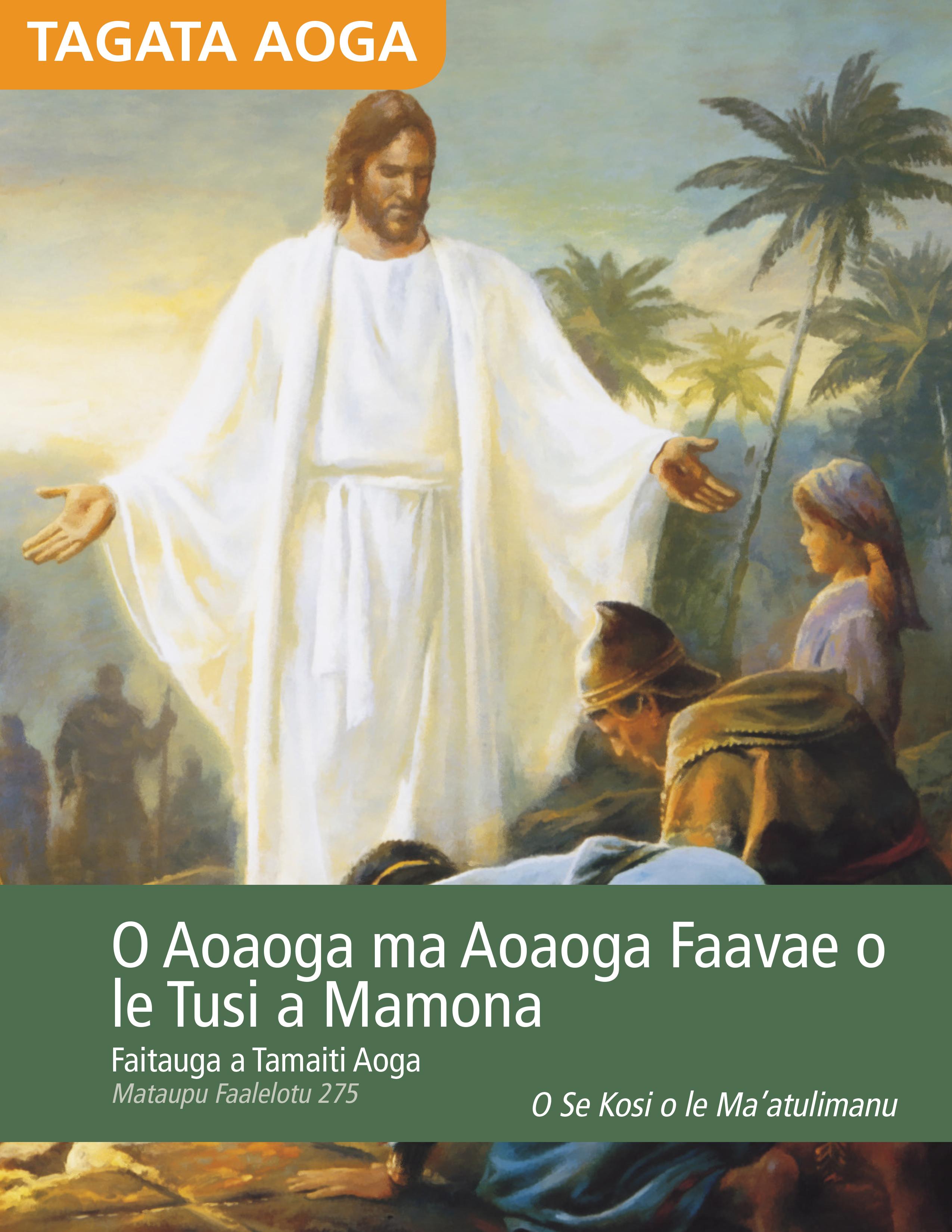 Faitauga a Tagata Aoga o Aoaoga ma Aoaoga Faavae o le Tusi a Mamona (Mataupu Faalelotu 275)