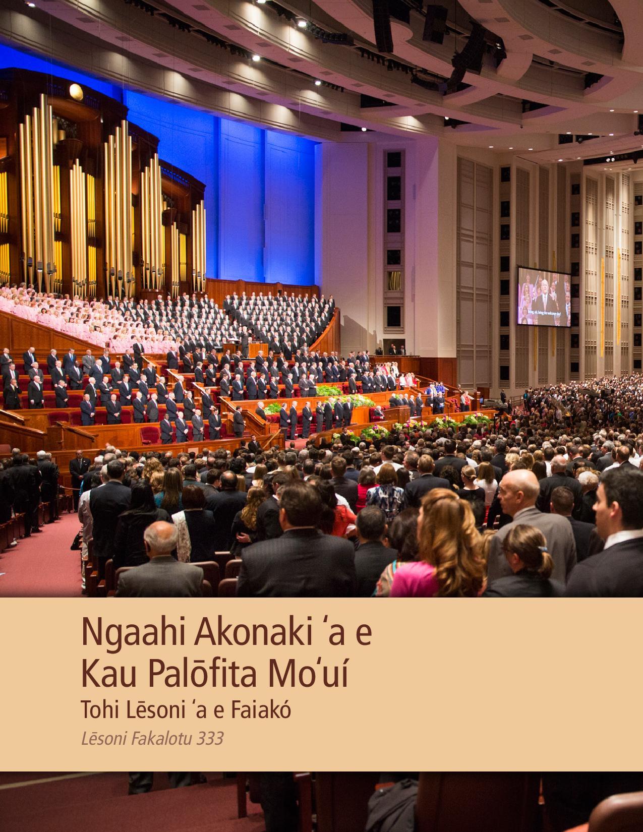 Tohi Lēsoni ʻa e Faiakó ʻi he Ngaahi Akonaki ʻa e Kau Palōfita Moʻuí