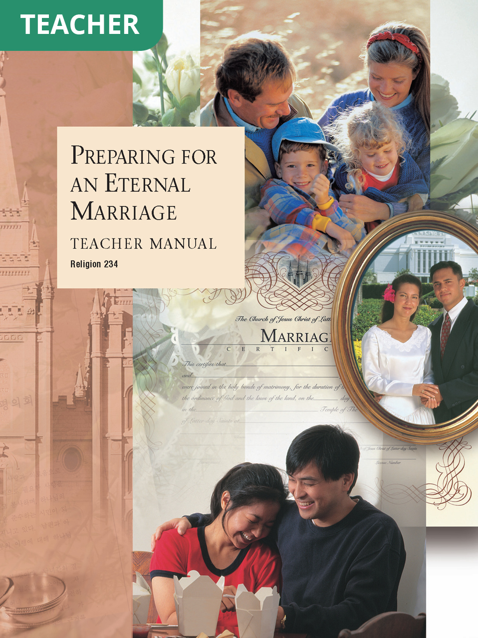 Preparing for an Eternal Marriage Teacher Manual (Rel 234)