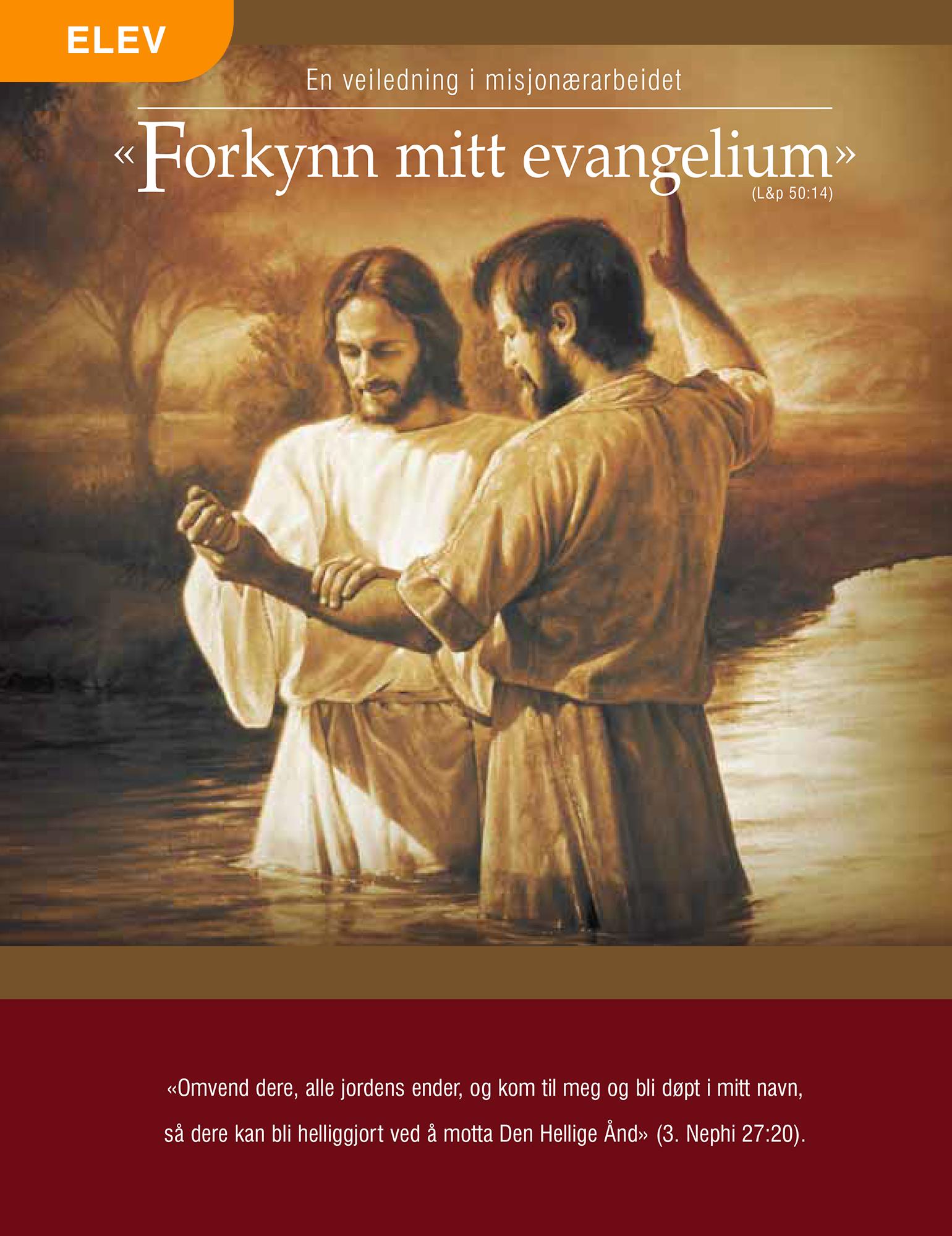 Forkynn mitt evangelium