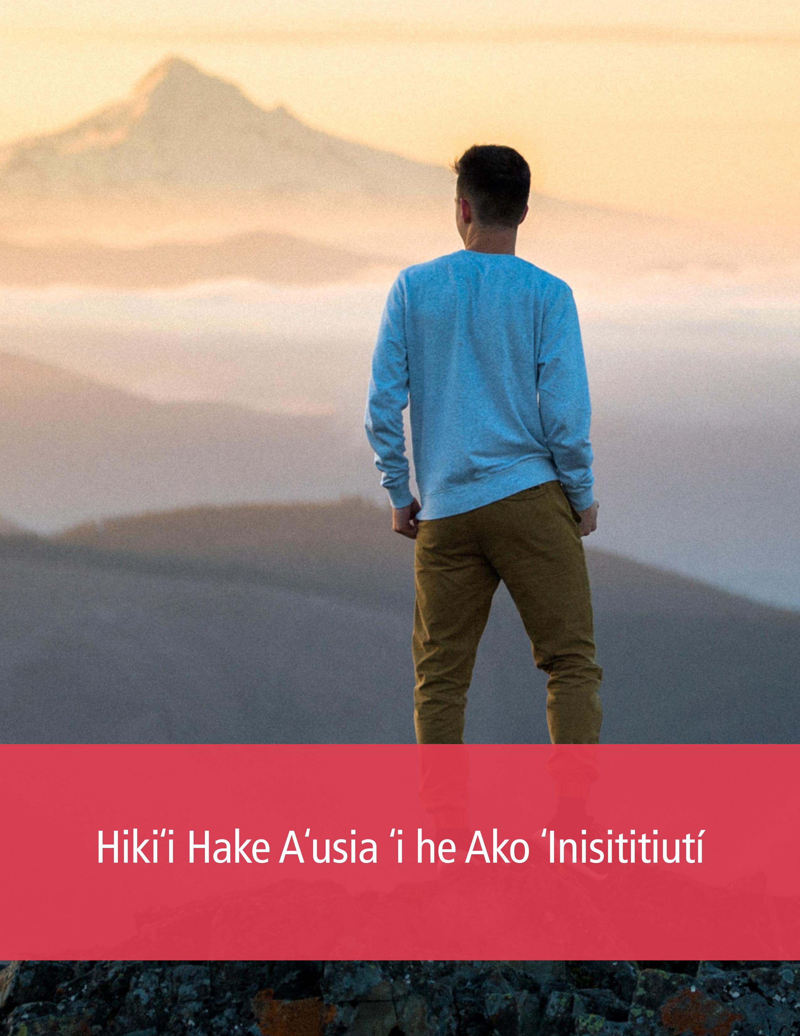 Hikiʻi Hake Aʻusia ʻi he Ako ʻInisititiutí