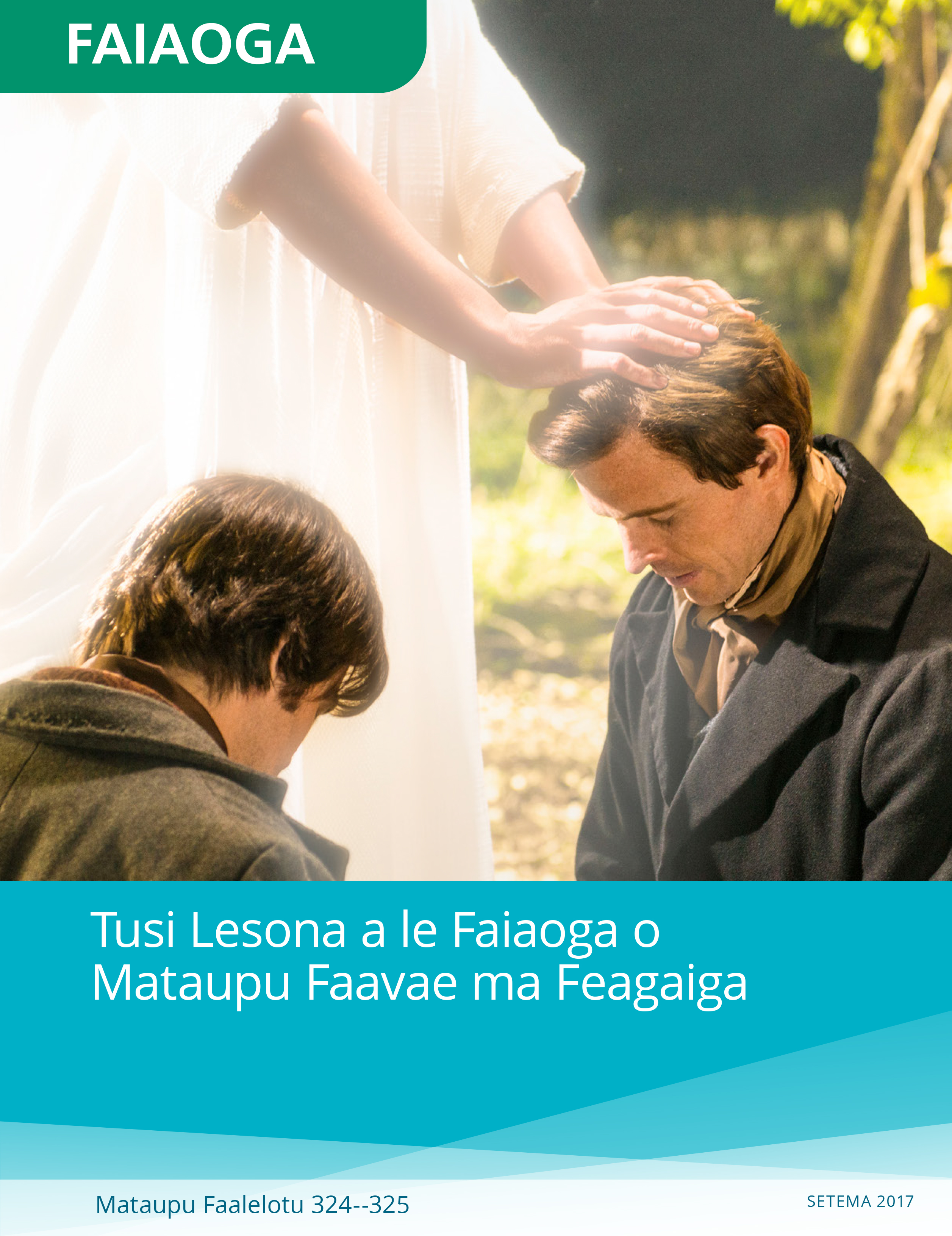 Tusi Lesona a le Faiaoga o le Mataupu Faavae ma Feagaiga