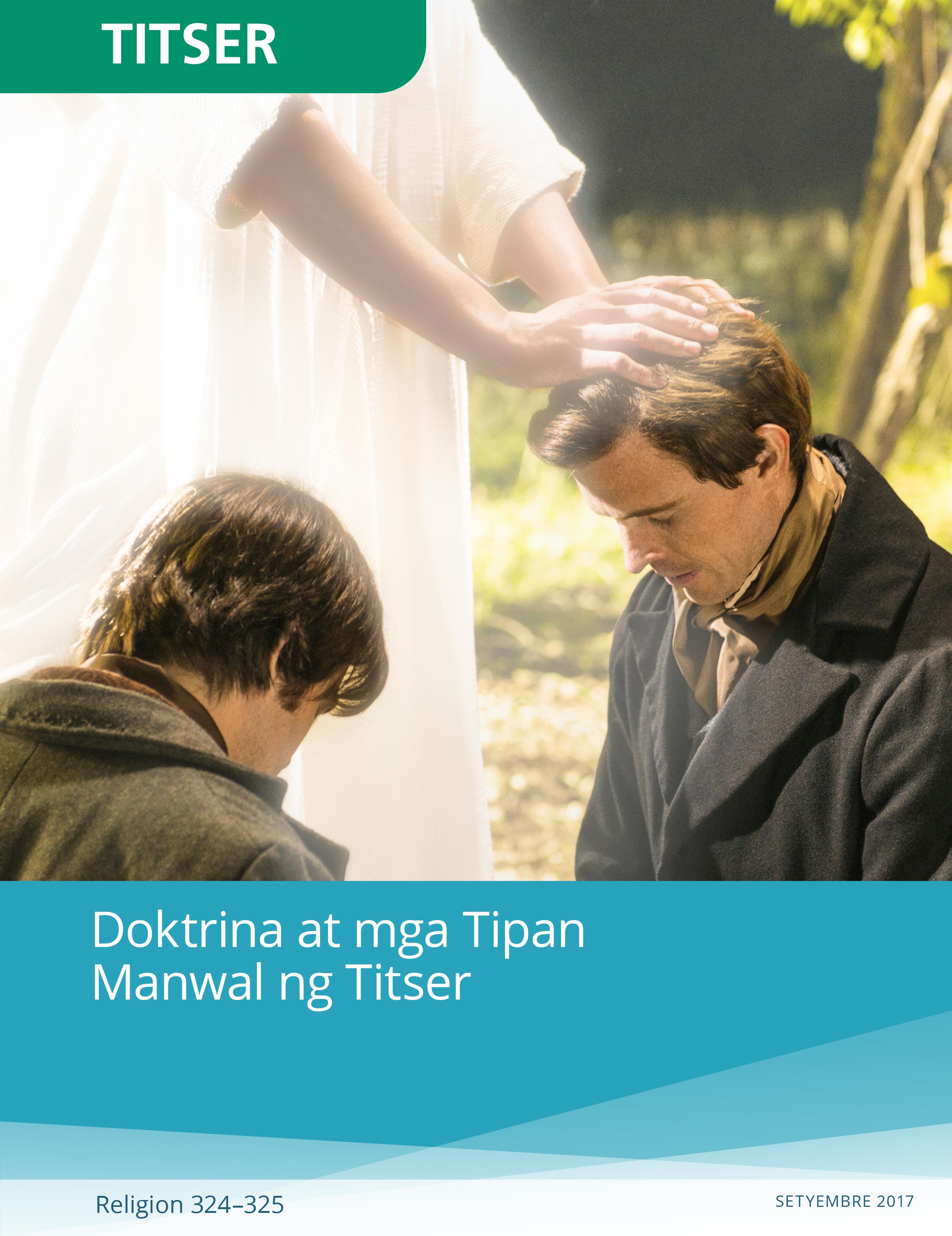 Manwal ng Doktrina at mga Tipan para sa Titser