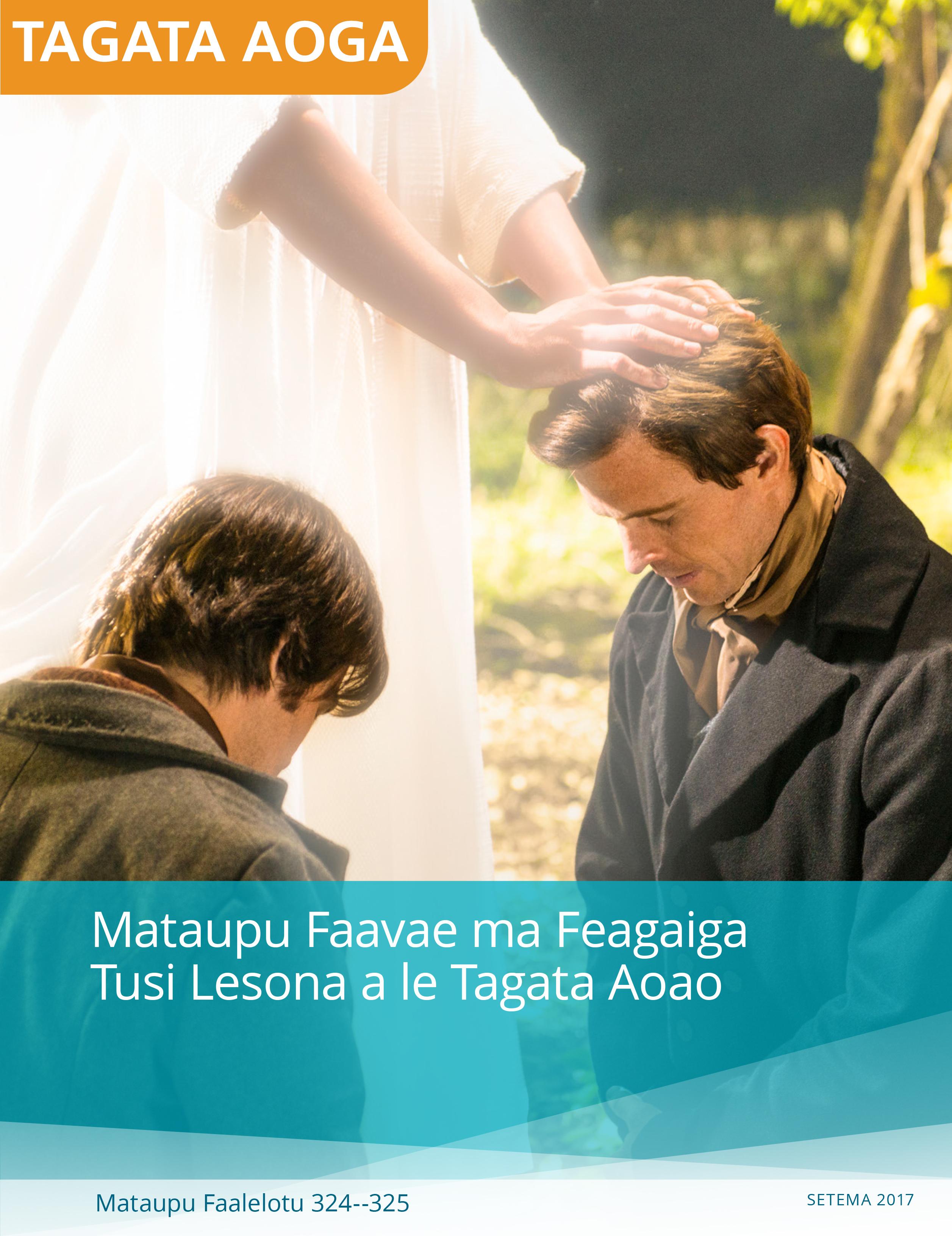 Mataupu Faavae ma Feagaiga Tusi Lesona a le Tagata Aoao