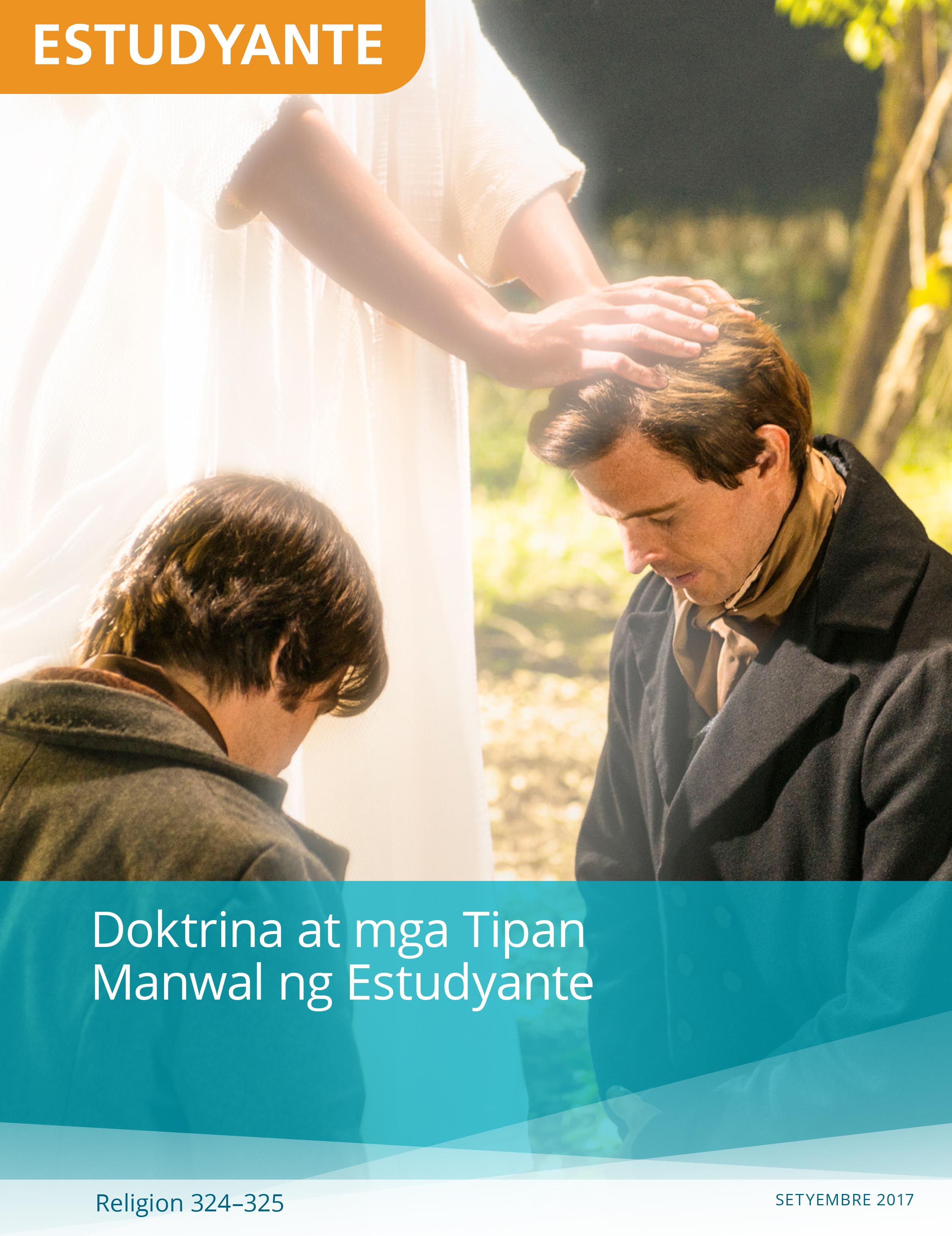Manwal ng Doktrina at mga Tipan para sa Estudyante