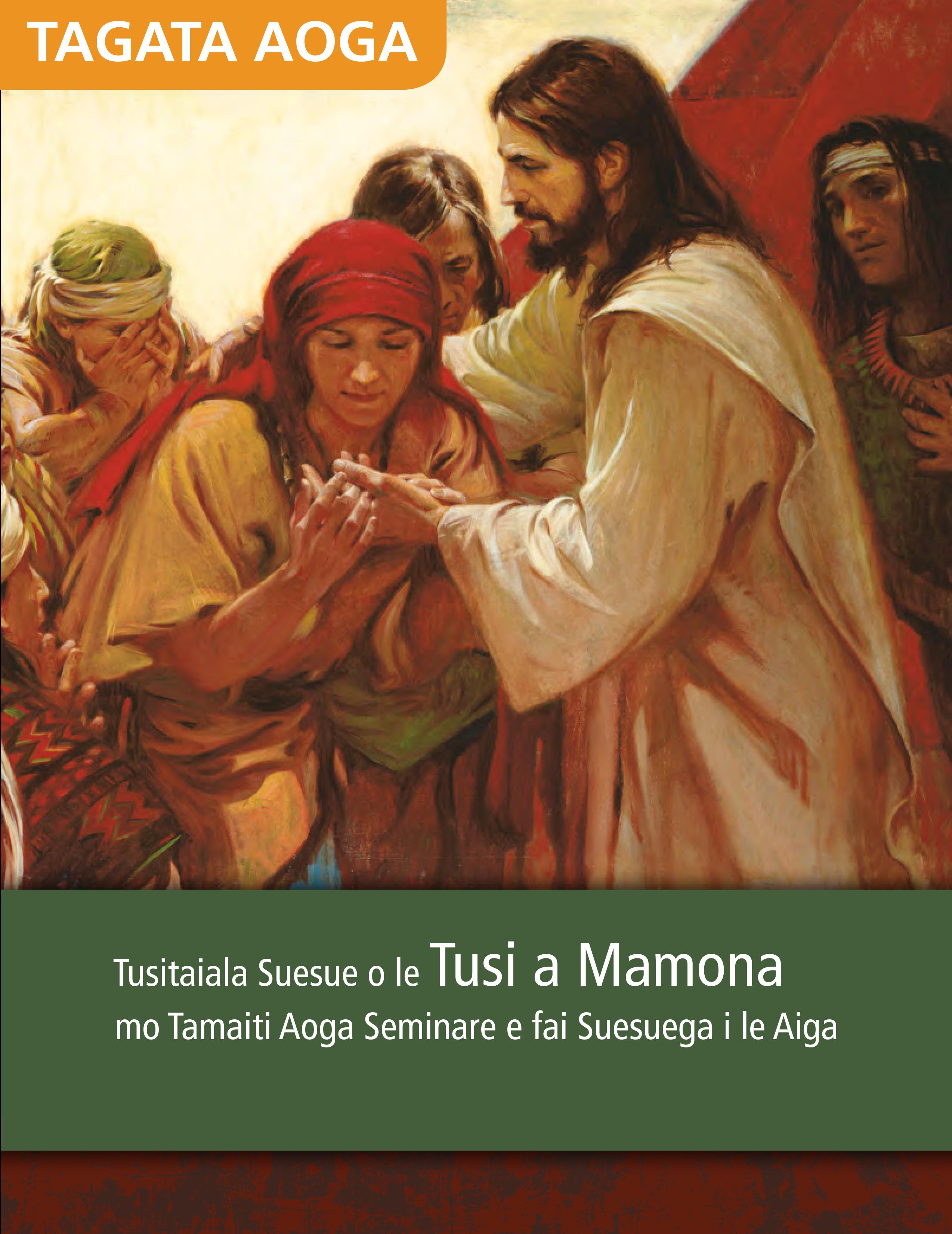 Tusitaiala Suesue o le Tusi a Mamona mo Tamaiti Aoga Seminare e fai Suesuega i le Aiga