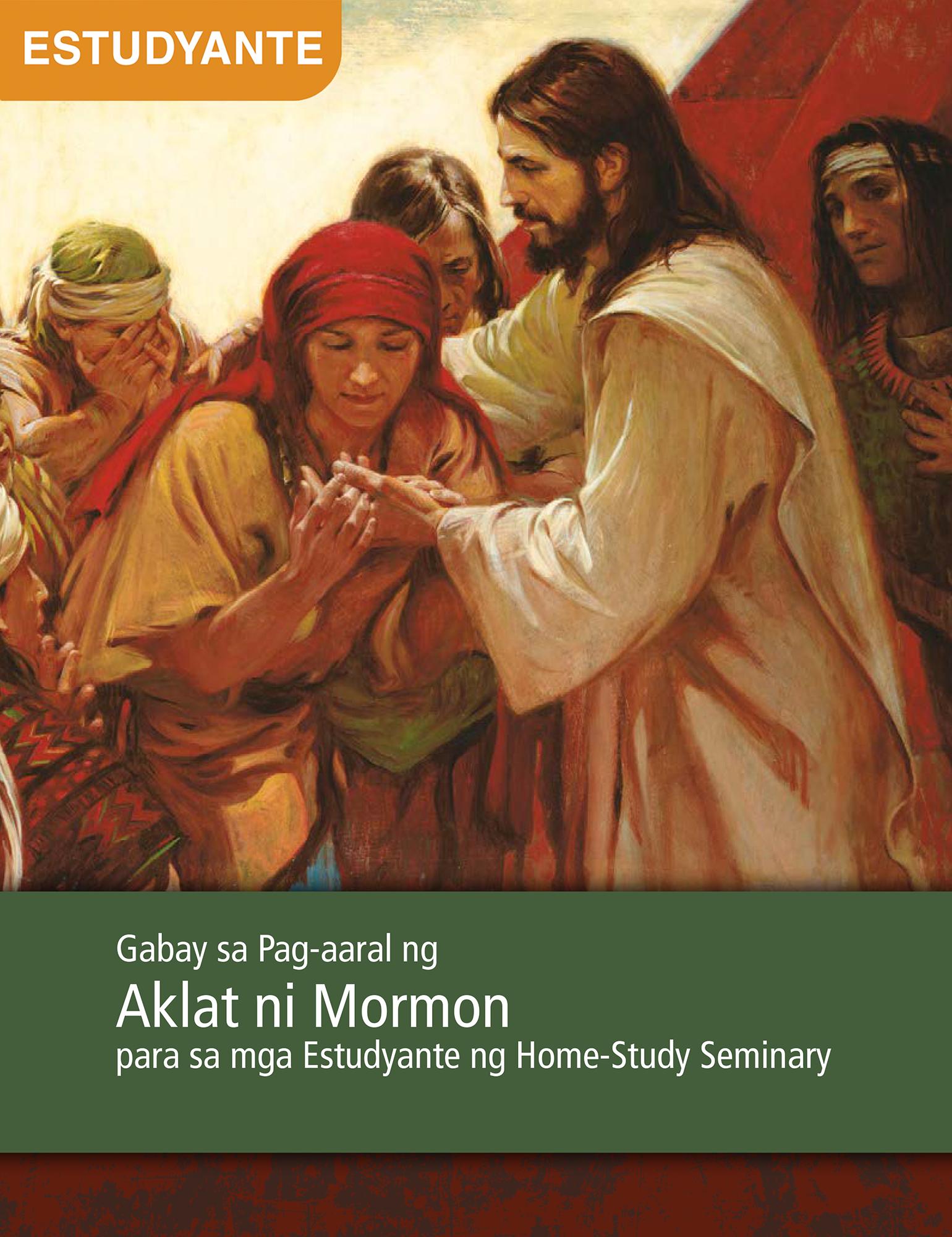Aklat ni Mormon Gabay sa Pag-aaral ng Estudyante sa Seminary