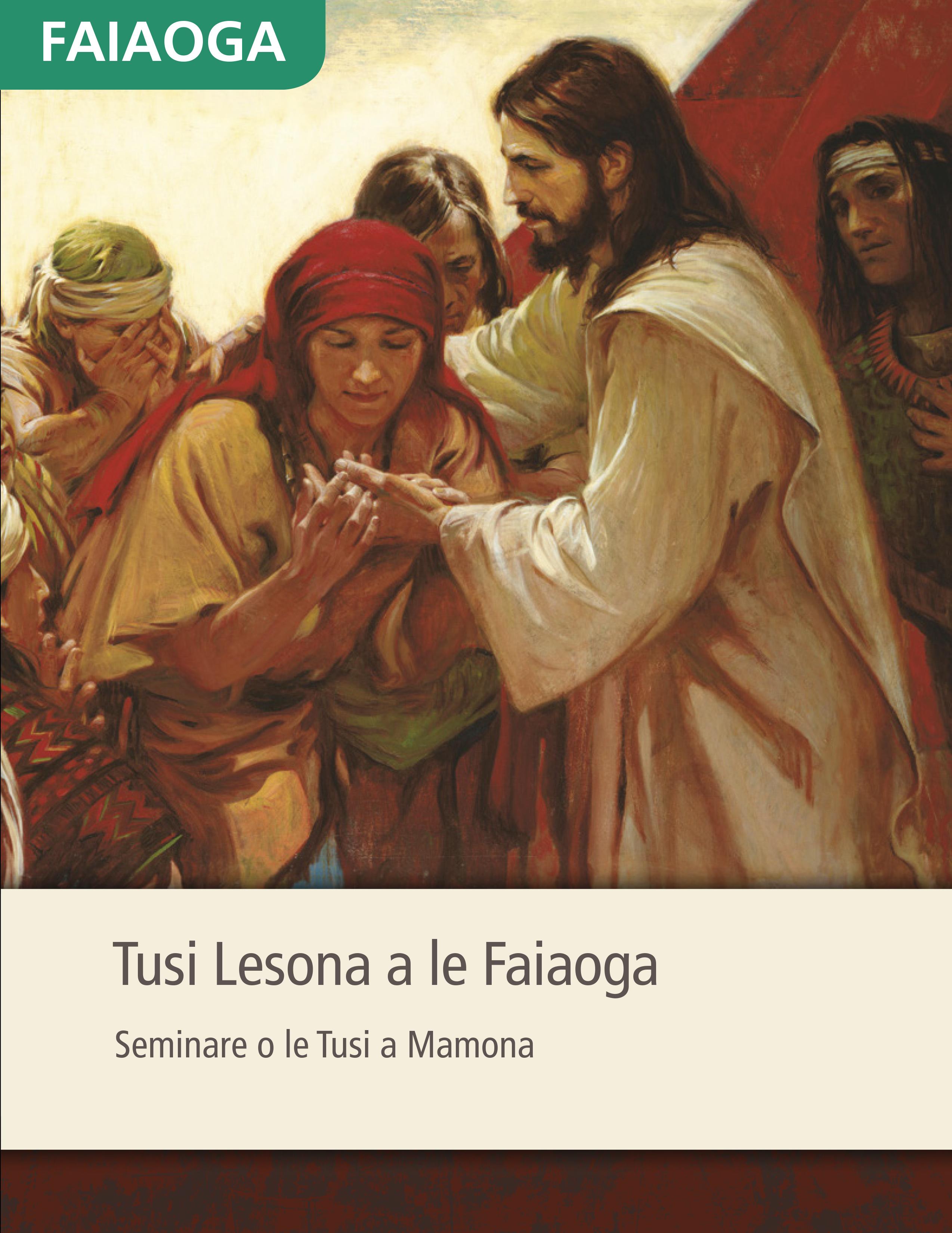 Tusi Lesona a le Faiaoga Seminare o le Tusi a Mamona